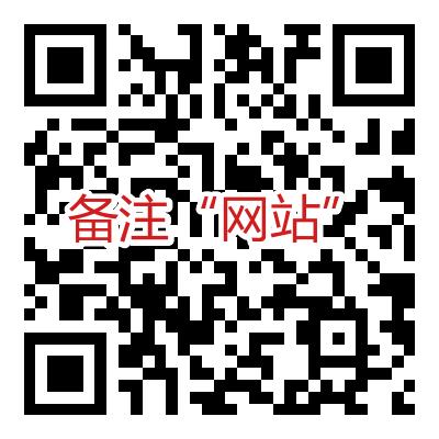 广东教师招聘
