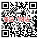 上海教师招聘