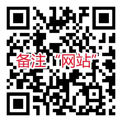 私然育偶迹双元事情职员简章(70人)模重庆酒吧招聘信息网2021年重庆巴南区