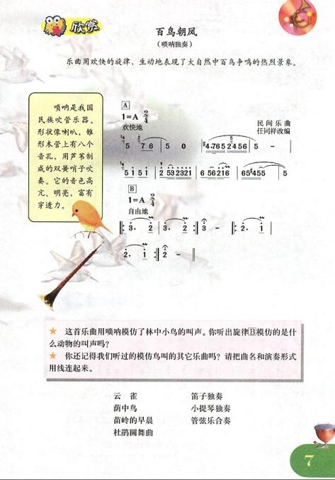 教师资格证考试